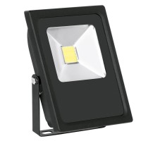 Aurora Enlite Helius 10W LED Floodlight