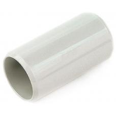 Univolt SM25WH Conduit Coupler 25mm White