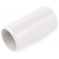 Univolt SM20WH Conduit Coupler 20mm White